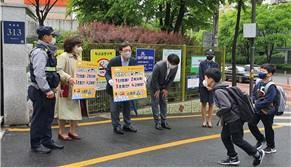 강남서초교육지원청 교육장 서울도성초 '어린이 교통안전 릴레이 챌린지' 참여