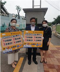 강남서초교육지원청 교육장 서울서래초등학교 '어린이 교통안전 릴레이 챌린지' 참여