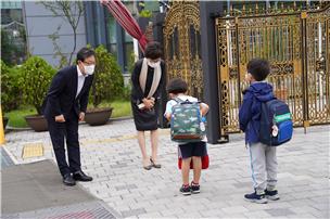강남서초교육지원청 교육장 서울교대부설초등학교 '밝은 미소로 여는 행복한 등굣길' 참여